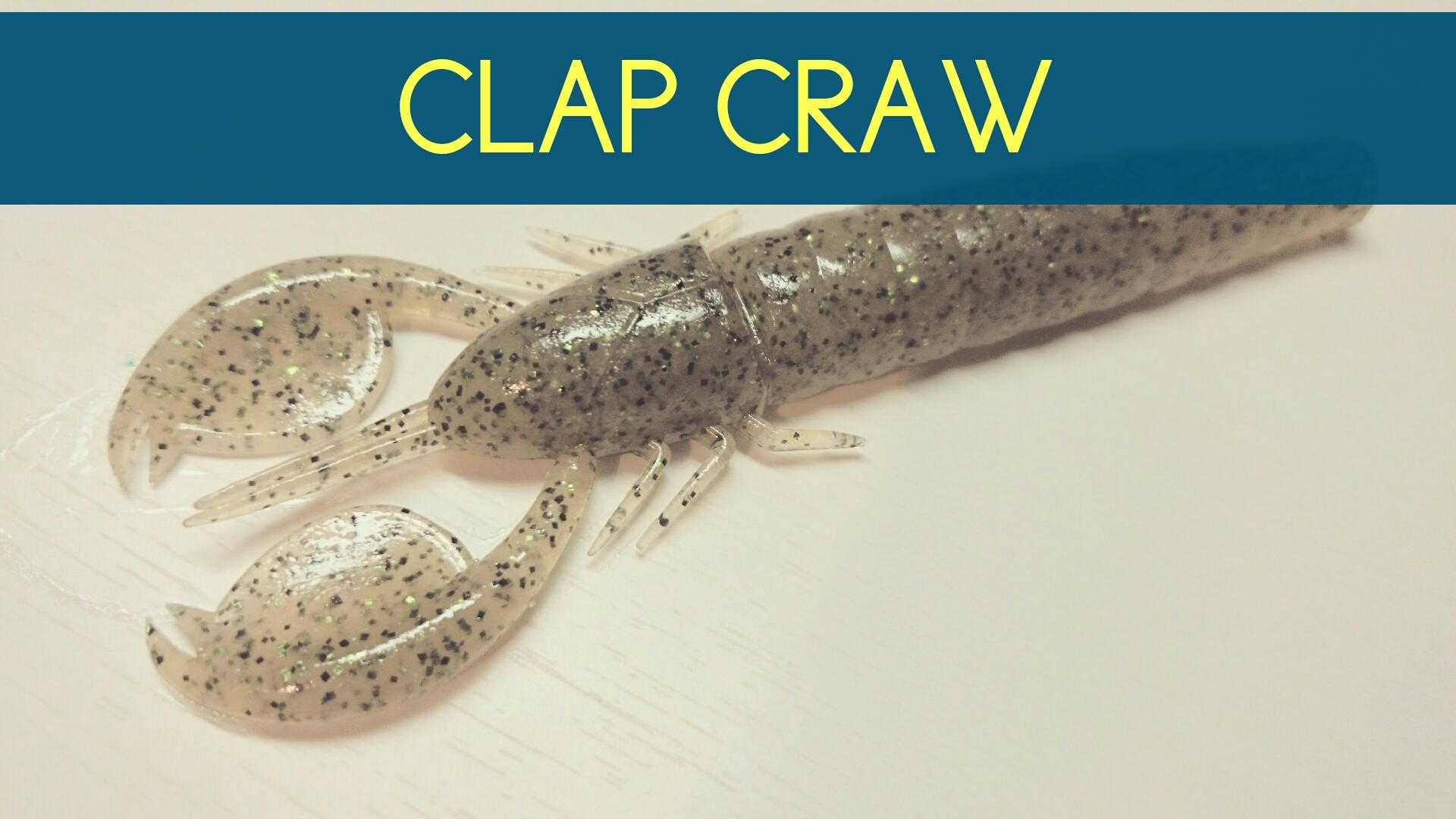 琵琶湖でめっちゃ釣れるというクラップクローの爪に感動した件。