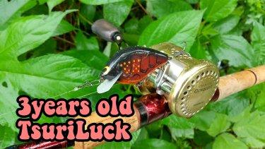【雑記】TsuriLuck始めて丸3年。4年目突入ということで。