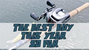 2021年(1月~6月)に買って良かったバス釣りタックル2選